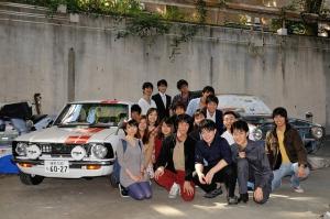 miembros de TeamGO