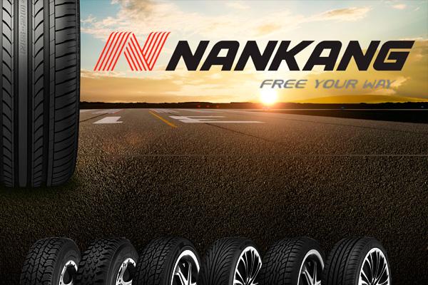 Challenge Nankankg