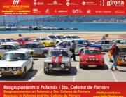 reagrupament_palamos_69_rally_costa_brava